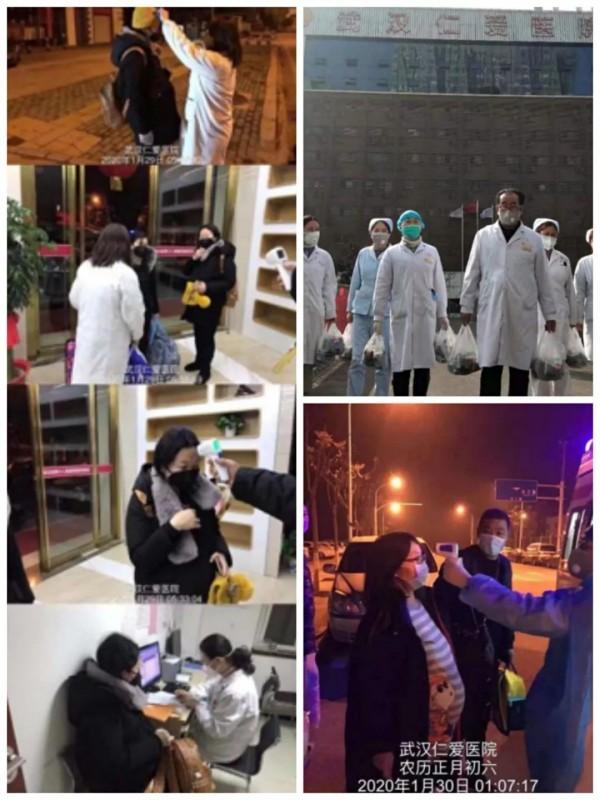 记录武汉仁爱医院一群普通医务人员在抗击疫情画面!