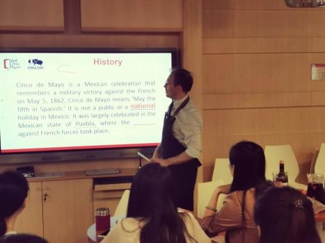 华尔街英语北京学习中心墨西哥风情派对火热上线