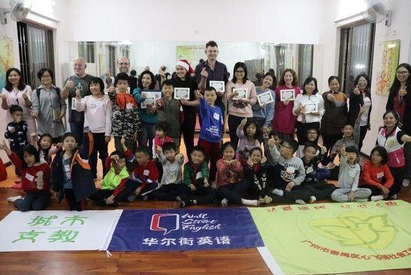 """华尔街英语公益进行时,广州番禺区社区开启""""特别课堂"""""""