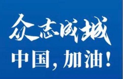 苏州洲迹通科技的电商创新平台