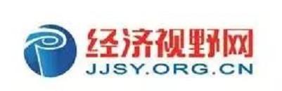 国家统计局华东区战略合作单位链正集团丨矿金所