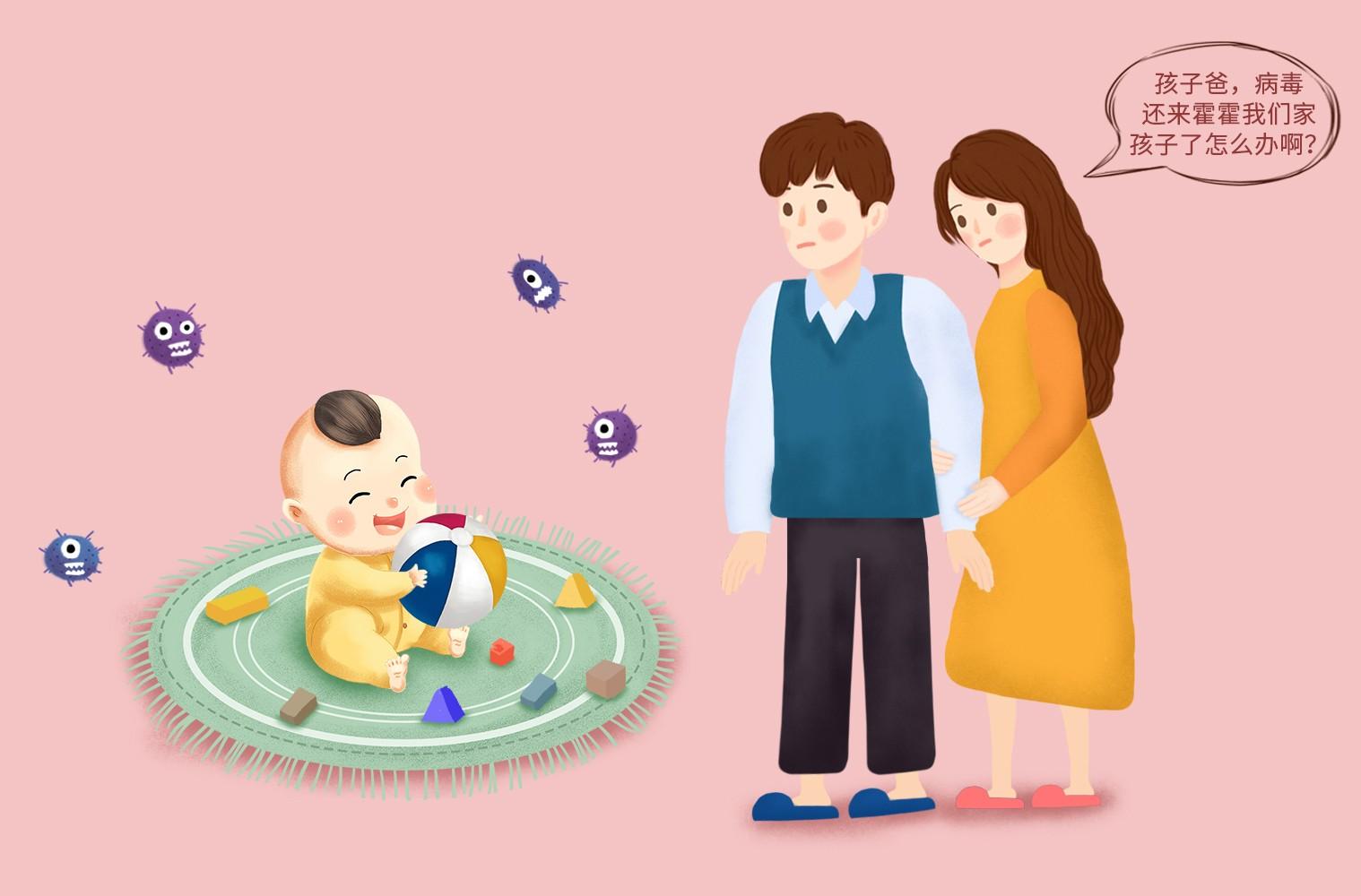 注意!宝宝奶粉中的这些成分有助于增强免疫力