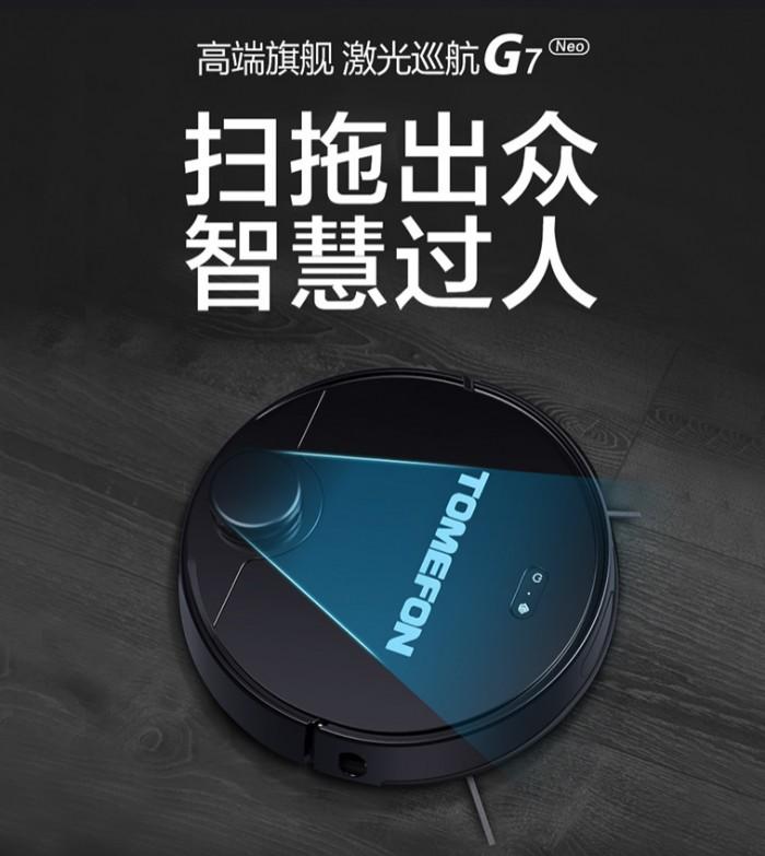 扫地机器人哪个牌子好?可以试试这款性价比超高的智能科技
