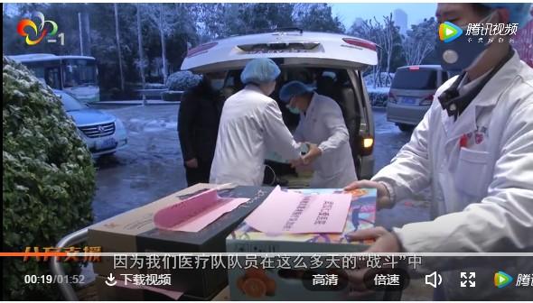 暖心!武汉仁爱医院为福建援汉医疗队送爱心物资