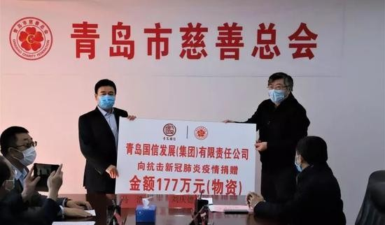 青岛国信男篮向青岛市慈善总会捐赠善款234万