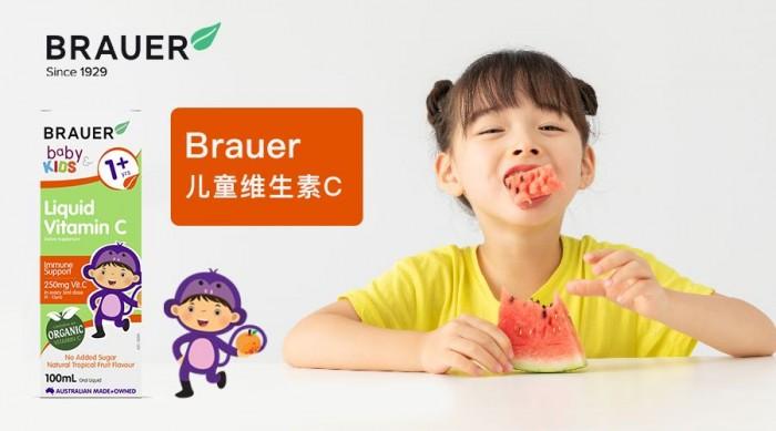 澳洲Brauer蓓澳儿提醒妈妈宝宝注意这几点,面