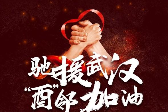 恒昌秦洪涛带领全体员工发扬恒昌公益企业文化