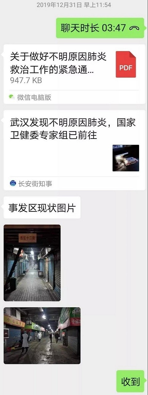 """战斗从去年12月31日即已打响:弘阳地产集团党员战""""疫""""纪实"""