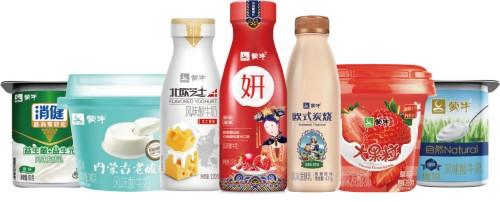"""卫健委建议""""微生态调节剂"""" 多摄入益生菌酸奶"""