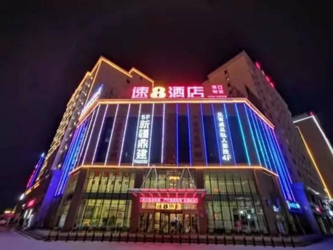 众志成城 防控疫情 速8酒店在路上!