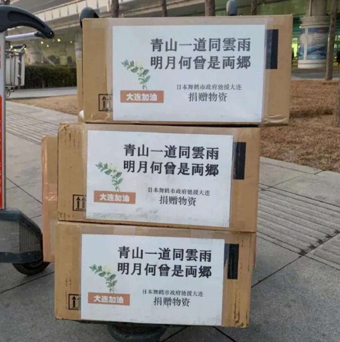 东为集团倾情促进中日双方企业互利共赢,牵手东为合作共赢未来!