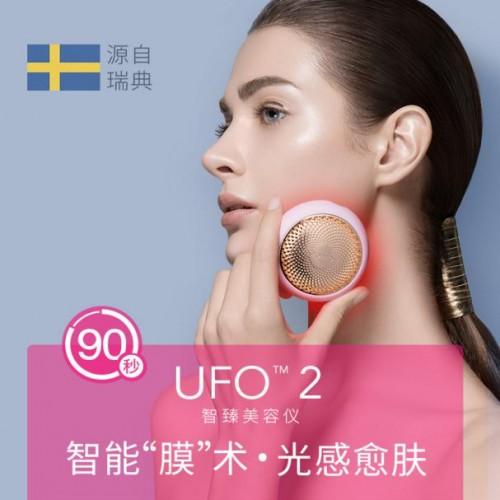 UFO美容仪好用吗?多角度分析助你解锁娇嫩美肤