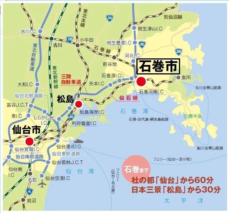 宫城县石卷举办导游进修会 发挥当地母语导游力量吸引更多外国游客