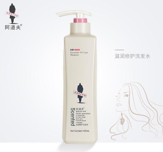 温和滋养,持久留香,阿道夫洗发水释放秀发魅力