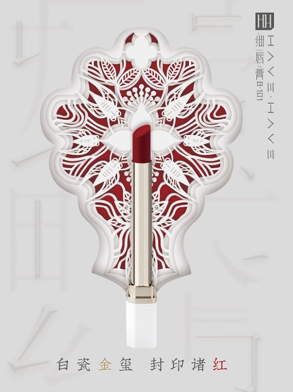 待到春花烂漫时:HH口红唇膏、细管口红如此好看