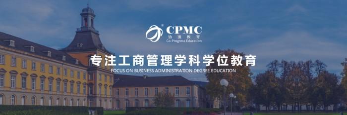 协进教育集团倡导终身学习理念,为企业全球化持续发展赋能