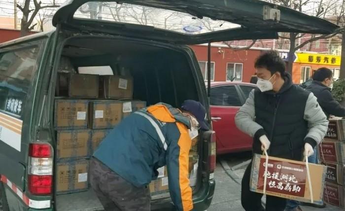 恒昌公司心系湖北疫区 启动多轮捐款送去急需物资
