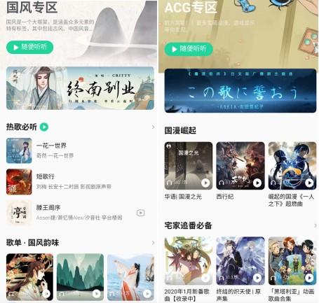 虚拟偶像祝眠新歌《下凡》上线,开启QQ音乐「S制造」第二季