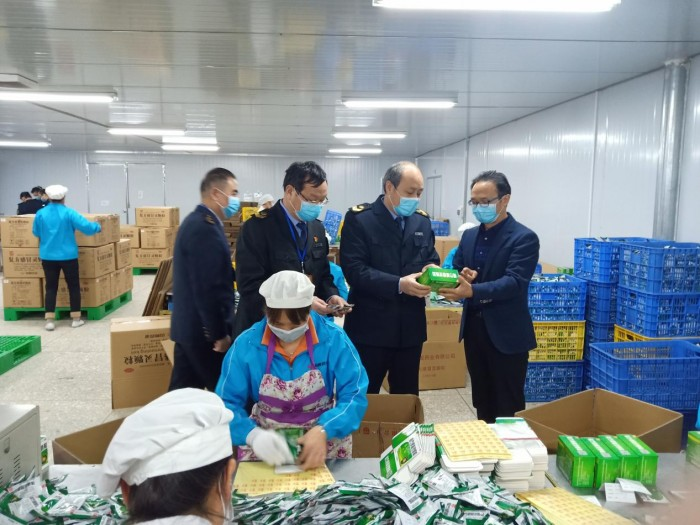 莫若峰局长到双蚁药业检查抗疫和指导公司全面复工复产工作