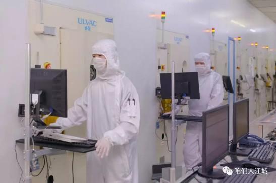 疫情当下,吉林华微电子促进生产经营有序开展