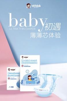 功夫麻麻 做有温度的母婴品牌