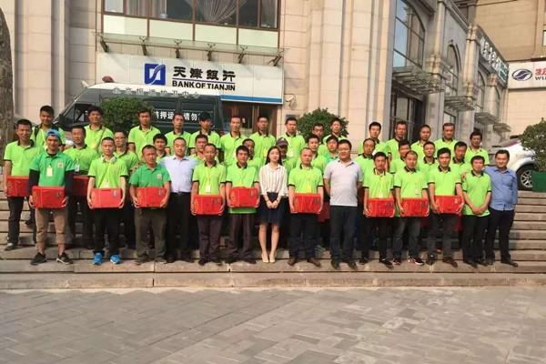 北京同牛配送开启全职工驻店配送模式,致力于服务新零售、新餐饮等商户