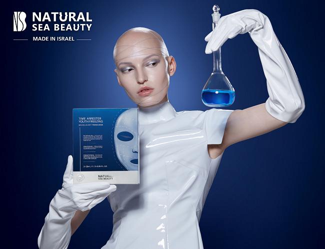 以色列护肤品NSB抗衰面膜:细胞抗衰 定格年轻