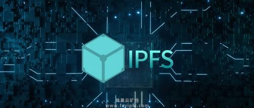 ipfs矿机一天收益怎么样,蜂巢云矿场ipfs矿机优势是什么
