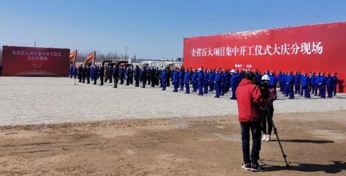 蒙牛大慶高端乳制品生產基地開工 穩產穩供勇戰疫情