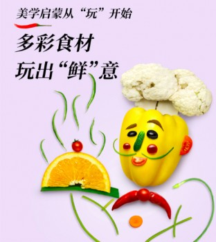卡萨帝冰箱「小小果蔬童画家」,以8倍保鲜力开启细胞级储鲜时代
