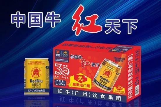 红牛提神宝开启东京奥运会体育营销新征程,重磅新品全国招商!