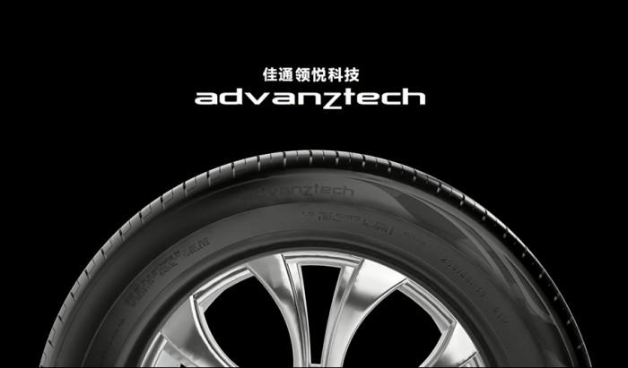佳通轮胎质量好不好?创新科技彰显品牌实力