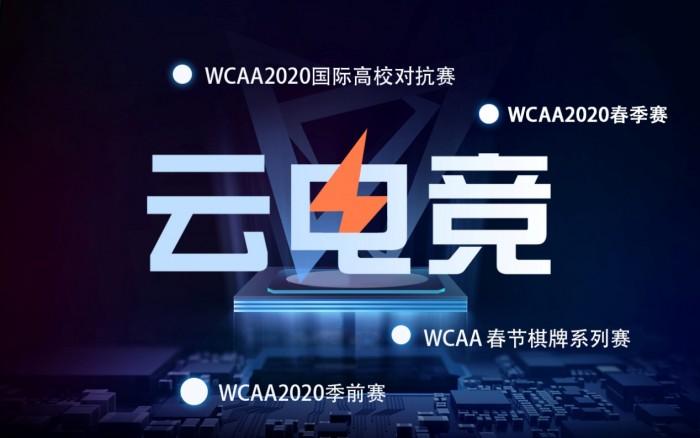 中国体育彩票app