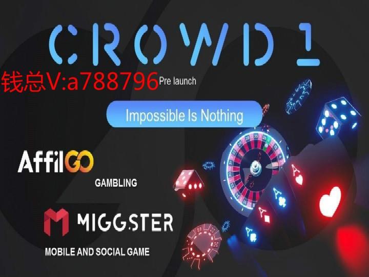 【理由crowd1】选择crowd1的原因是什么?注册crowd1的会员多吗?