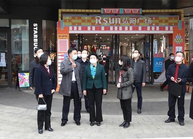 江苏省政协主席黄莉新调研指导弘阳集团复工复产