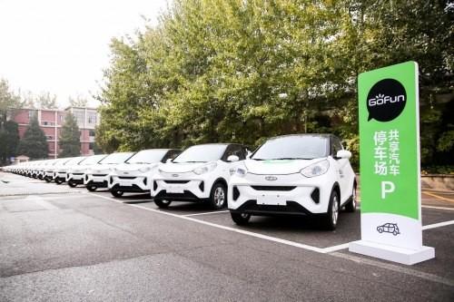 GoFun出行构建新型出行生态模式,赋能汽车消费转型