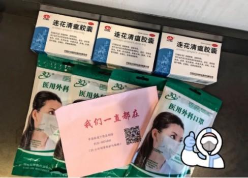 http://drdbsz.oss-cn-shenzhen.aliyuncs.com/200414171655687114956.jpg