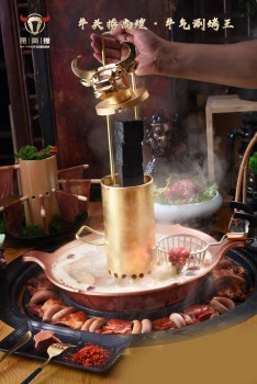 捞尚煌涮烤火锅 缔造永不落日的财富明天