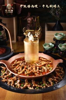 捞尚煌涮烤火锅打造涮烤一体火锅的时代担当