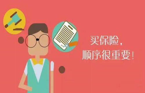 恒荣汇彬:合理规划保险的重要性有哪些