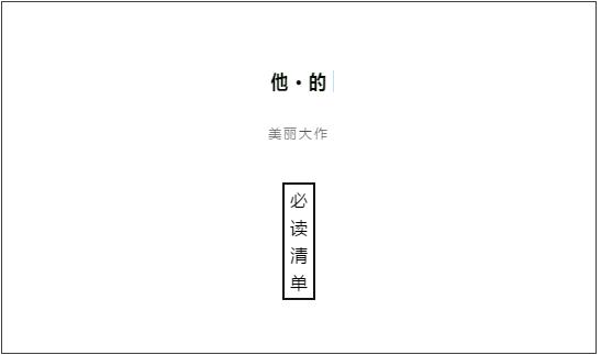 QQ图片20200418102106.png