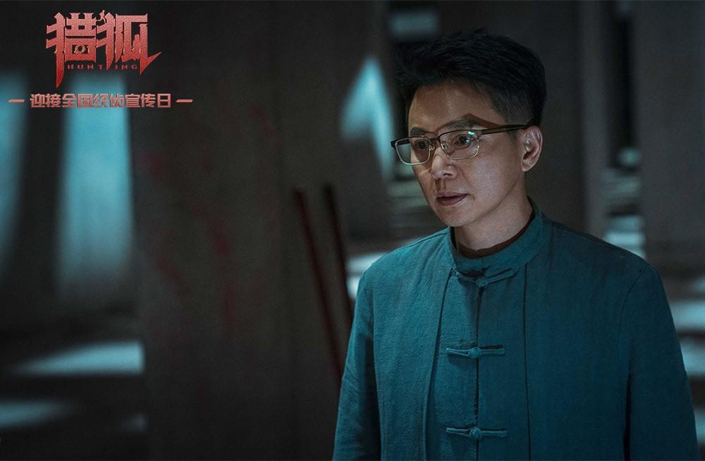 4、《猎狐》王柏林(刘奕君饰)被公安追捕藏身烂尾楼.jpg