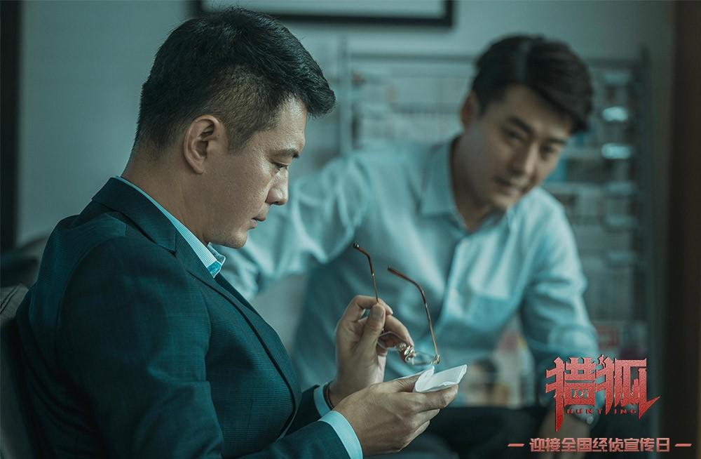 9、《猎狐》孙铭(王同辉饰)赵海青(乔大韦)密谋利用杨建秋.jpg