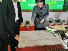 4.22千年舟品牌日,全民送健康