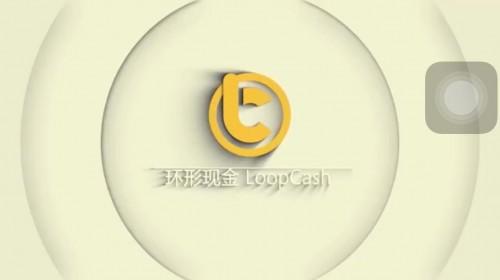 LoopCash环形现金免费注册的吗?LoopCash模式是合法项目吗?