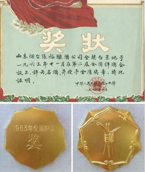 老酒收藏热里的名星:张裕可雅白兰地可雅XO白兰地