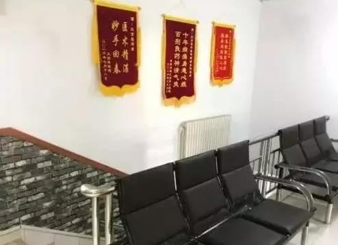 北京唐仁堂中医