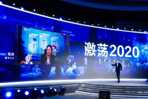 蒙牛完善产业链数字化建设打造中国乳业新基建领航者