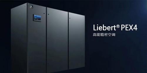 维谛技术(Vertiv)为北京电视台超高清播出提供高可靠保障
