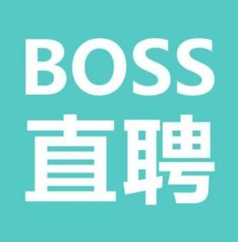BOSS直聘大學生求職指南:就業的正確姿勢